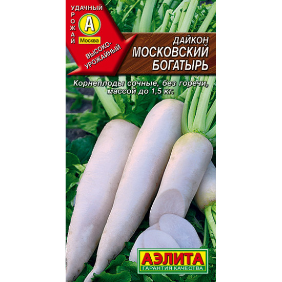 Дайкон Московский богатырь | Семена