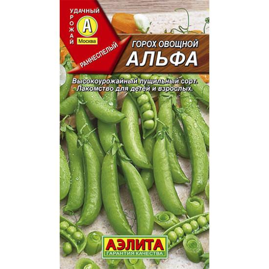 Горох овощной Альфа   Семена