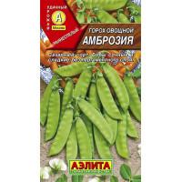 Горох овощной Амброзия | Семена