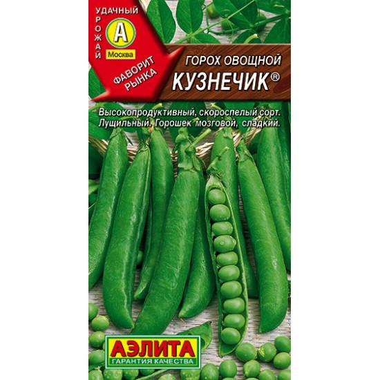 Горох овощной Кузнечик | Семена