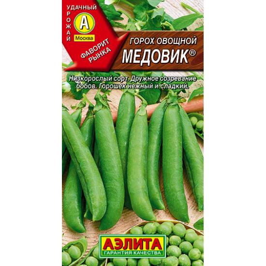 Горох овощной Медовик   Семена