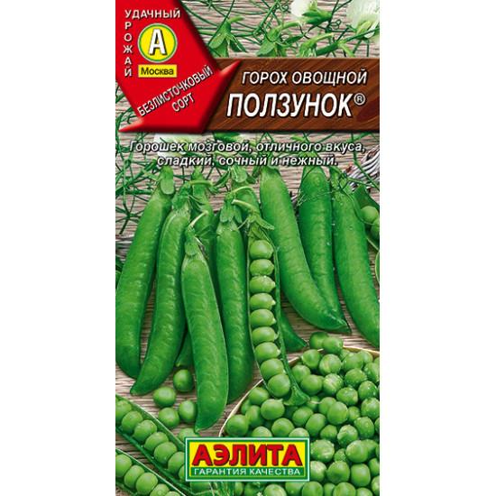 Горох овощной Ползунок   Семена