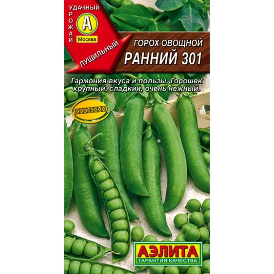 Горох овощной Ранний 301   Семена