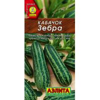 Кабачок цуккини Зебра | Семена