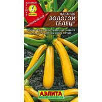 Кабачок цуккини Золотой телец  | Семена