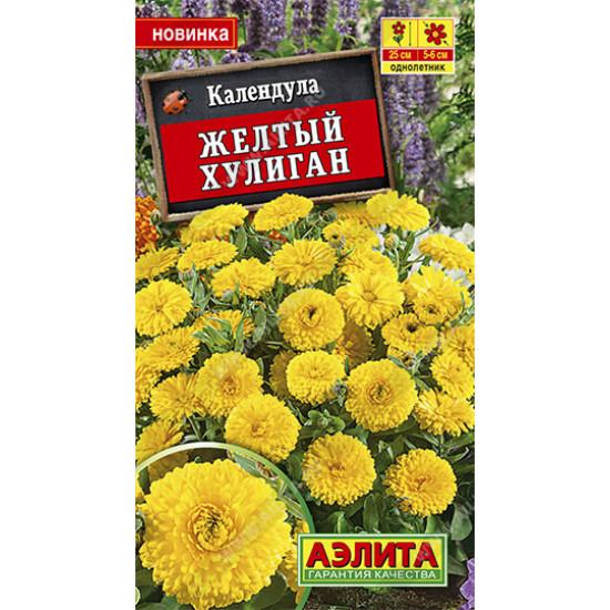 Календула Желтый хулиган --- Одн   Семена