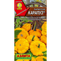 Патиссон Карапуз --- ® | Семена