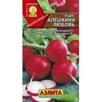 Редис Алешкина любовь --- | Семена