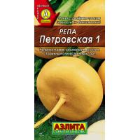 Репа Петровская 1 --- | Семена