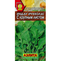 Индау (руккола) с крупным листом | Семена