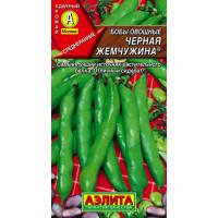 Бобы овощные Черная жемчужина ® | Семена