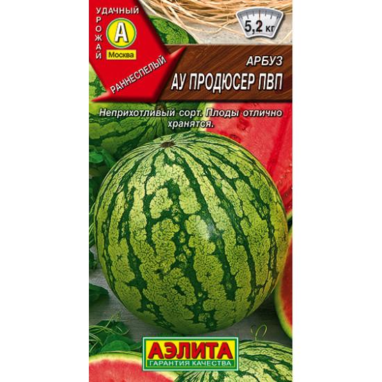 Арбуз АУ Продюсер ПВП | Семена