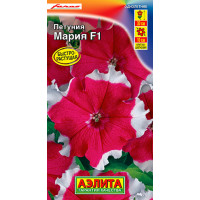 Петуния Мария F1 крупноцветковая | Семена