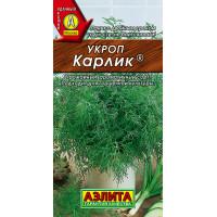 Укроп Карлик --- ® | Семена