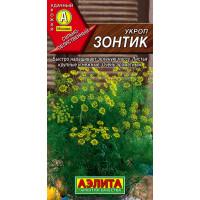 Укроп Зонтик --- | Семена