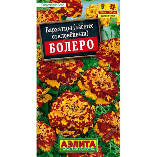 Бархатцы Болеро отклоненные --- Одн Сел. PanAmerican Seed   Семена