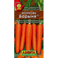 Морковь Барыня --- ® | Семена