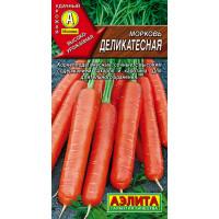 Морковь Деликатесная --- | Семена