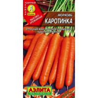 Морковь Каротинка --- | Семена