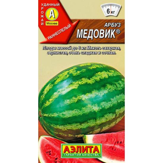 Арбуз Медовик    Семена
