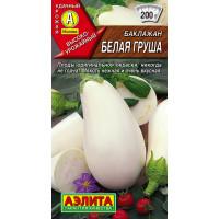 Баклажан Белая груша  | Семена