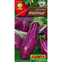 Баклажан Мраморный | Семена