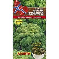 Капуста Изумруд листовая  | Семена