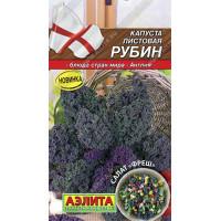 Капуста Рубин листовая  | Семена