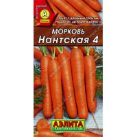 Морковь (лента) Нанская 4  | Семена