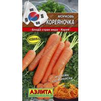 Морковь Кореяночка  | Семена
