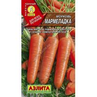 Морковь Мармеладка  | Семена