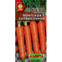 Морковь Нантская суперсочная  | Семена