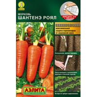 Морковь Шантенэ королевская  | Семена