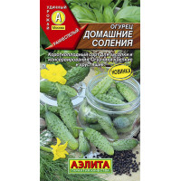 Огурец Домашние соления  | Семена
