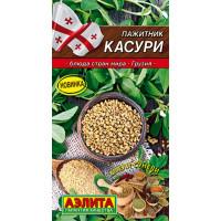 Пажитник Касури (Аэлита-агро) | Семена
