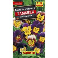 Виола Бамбини смесь  | Семена