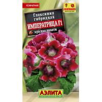 Глоксиния Императрица красная пикоти  | Семена