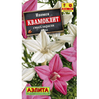 Ипомея Квамоклит смесь  | Семена