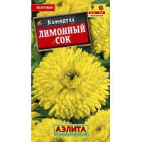 Календула Лимонный сок  | Семена