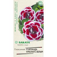 Глоксиния Брокада красная с белым ( Г ) | Семена
